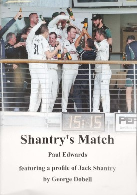 Shantry's Match Book (1)