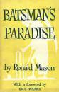 batsmans_paradise