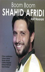 my favourite crickter shahid afridi essay Free essay on a cricket match article shared by cricket is a gentleman's game it is very popular and enjoyed all over the world it is my favourite game i like.